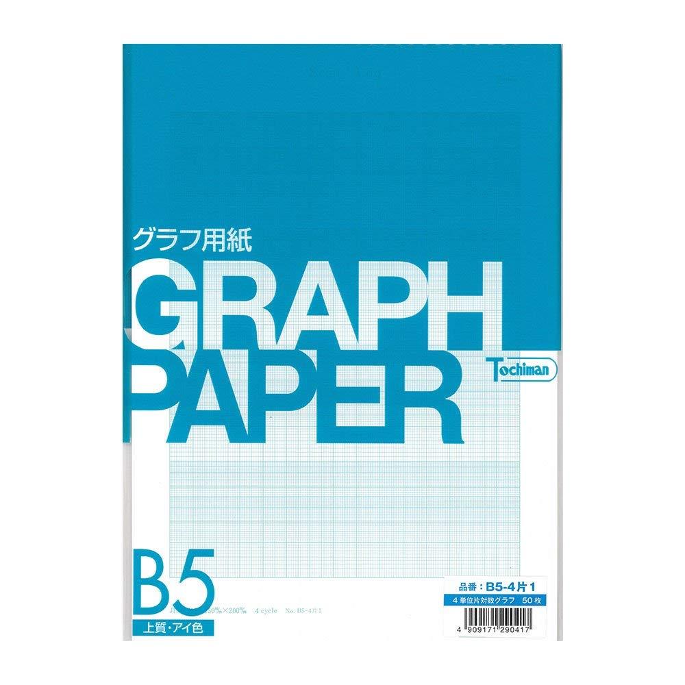 Sakaeshigyo Tochiman semi-logarithmic graph (Semi-Log) paper 81.4g 50mm ¡Ñ 4 unit memory B5 50 sheets eye color B5-4 pieces 1
