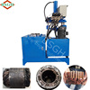 Rotor Cutting MR-T Cable Pulling Motor High Power Electric 0.5kw Motor Recycling Machine