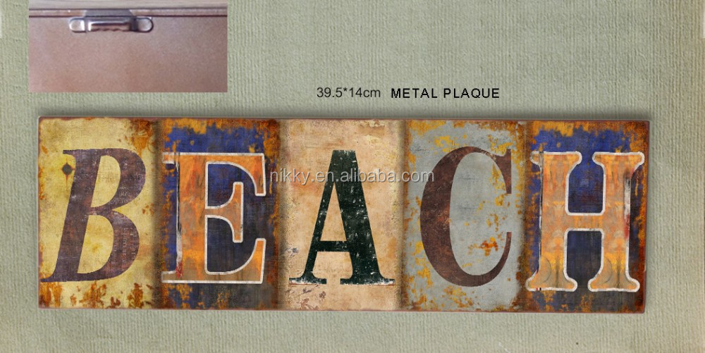 Distressed metal word wall <strong>art</strong> for beach & distressed metal wall <strong>art</strong>