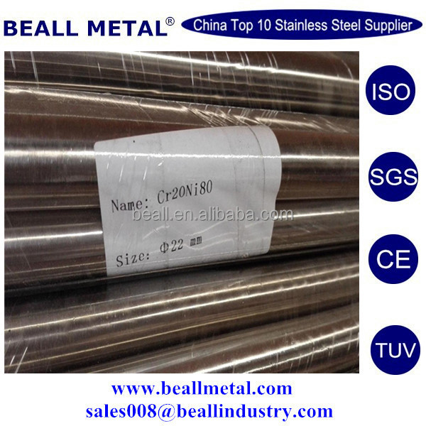top quality best price Nickel 212 round bars Manufacturer with SGS and UV certificate