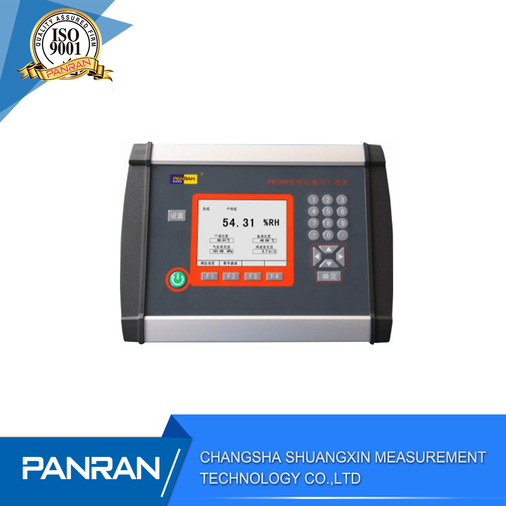 stable temperature measurement Pt100 platinum resistance Electric Wet and Dry tester