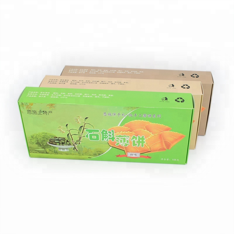 Custom Logo Packaging Candy Gift Box Alibaba China Paper Box Food Sachet Packaging Philippines