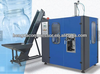 High quality PET preform injection blow molding machine with low price