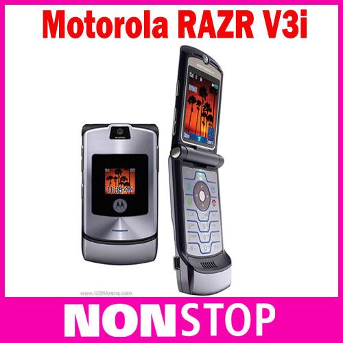 motorola v3i for sale in bangalore dating