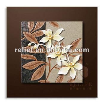 Orchid Flower Painting Islamic Decoration - Buy Islamic Decoration