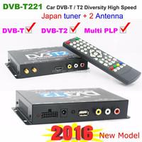 auto dvb-t2 DVB-T221 Car DVB-T2 DVB-T cable tv set top box MULTI PLP Digital TV Receiver high speed