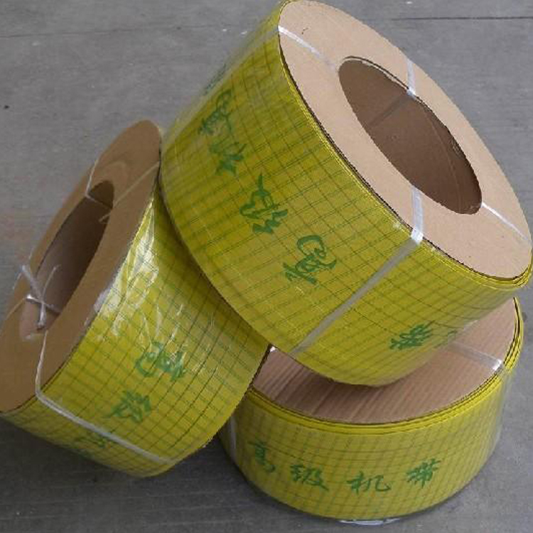 carton plastic pp packing strip for pallet
