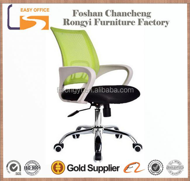 also back black problems chair yellow head fabric with modern chairs furnitures mini computer quality task wheel for awesome high and cool combination wooden