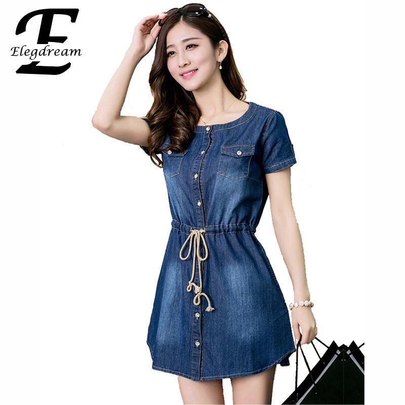 3ed2a4a5a31 Get Quotations · 5XL Plus Size Summer Clothing 2015 New Fashion Women Denim  Dresses O-neck Short Sleeve