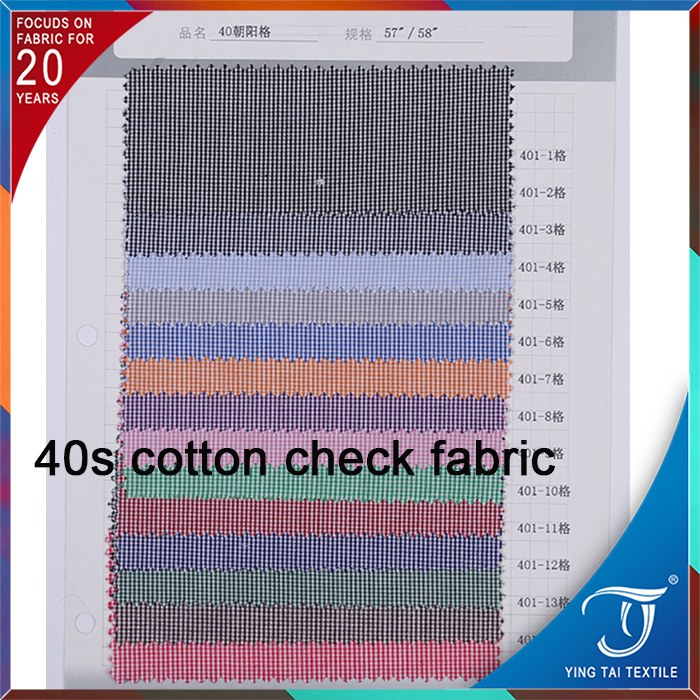 40S*40S cotton check fabric,20mm check fabric,14color provided.