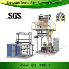 has video Full automatic SJ-75 LDPE, HDPE, PE film machine SE standard