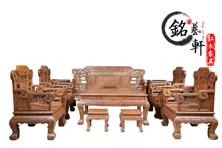 Get Quotations Wenge Wood Furniture Sofa Clical Ming And Qing Antique Throne Thirty Sets