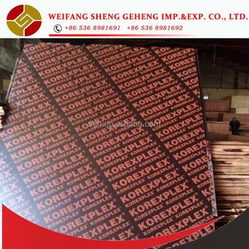 Phenolic Board Film Faced Plywood 18mm Shuttering Plywood Supplier