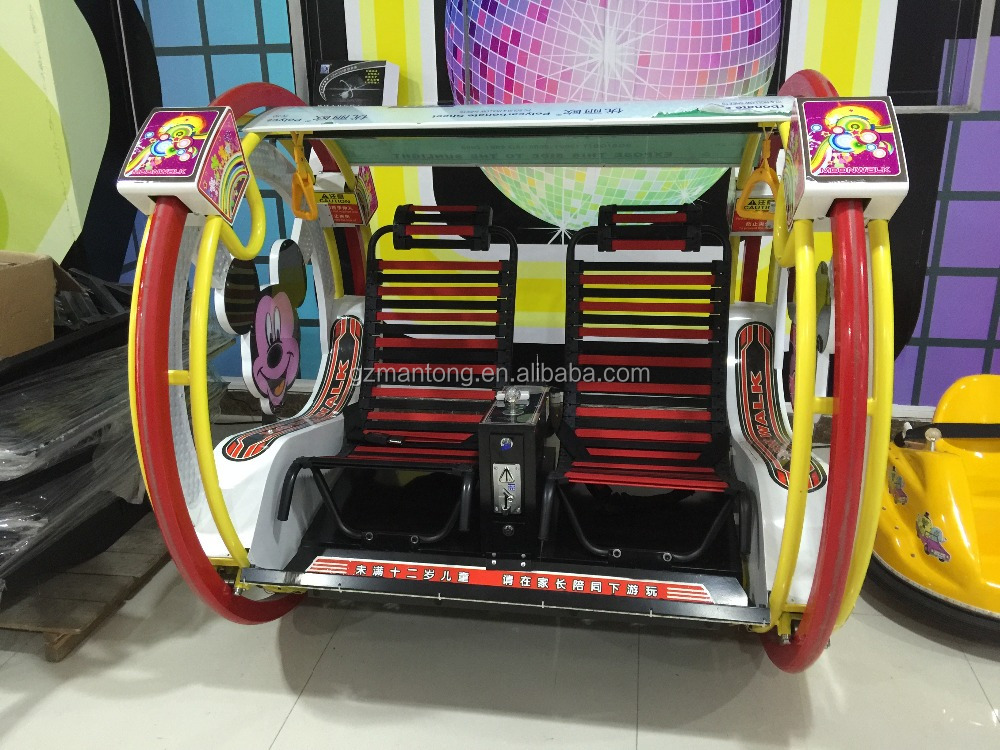 hot Selling High Leswing Rotating and Swing Car for all groups