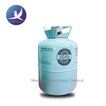 Medical aerosol,insecticide propellant used R134a,refrigerant R134a