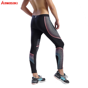 Women Quick Dry Full Length Athletic Exercise Gym Workout Pants fitness shorts mma compression running pants