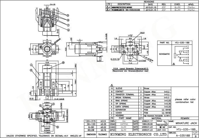 valcom speaker wiring diagram altec lansing speaker wiring