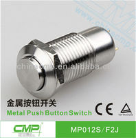 CMP metal 10mm 12mm latching push button micro switch IP67