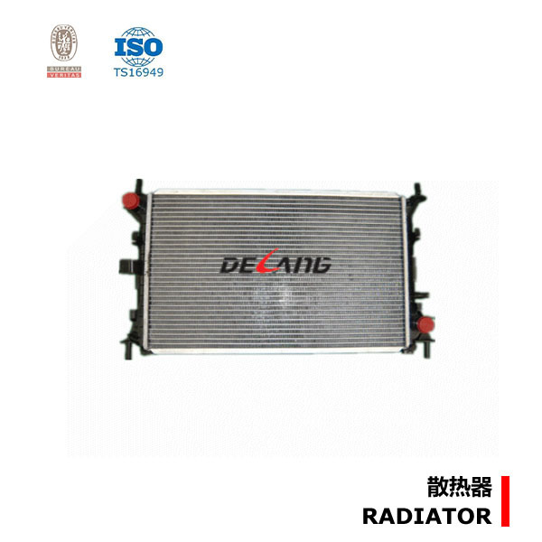 Delang importers radiator pa66-gf30 for FOUCS (DL-B132)