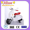 New Alison new products 2016 all terrain vehicle ride on toy motorbike