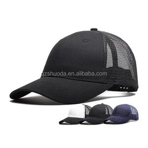 a9c38464dd1 Mesh Two-Tone Trucker Blank Plain Hat Cap Flex Fit Fitted Baseball Caps
