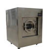 industrial garment washing machine and dryer for factory