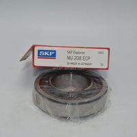 Top quality full completement skf cylindrical roller bearing with large stock