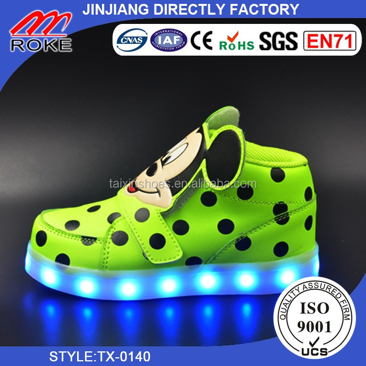 2017 new design high quality kids led shoes for wholesale kids ligh up shoes
