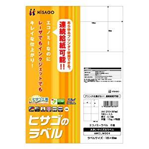 Six-sided label Avery Economy (100 entering) ELM004 (japan import)