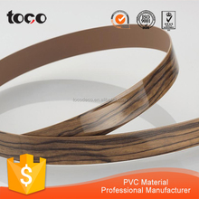 wood grain color pvc edge banding tape,aluminium table edge trim for wood curniture