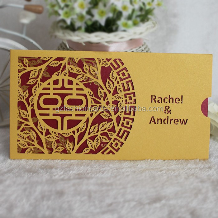 Sample Available Chinese Vintage Red and Gold Pocket Wedding Invitation Card