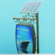 street lightbox with solar power advertising lightbox,outdoor lightbox fromHOHI solar power advertising display