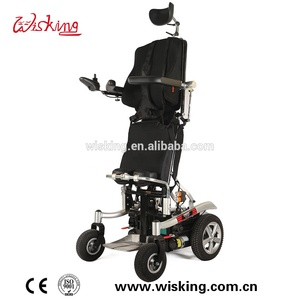 Practical functional electric standing wheelchair stand up power mobility wheelchair wisking 1023-37 for disabled people