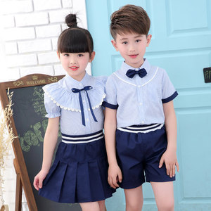 PATON Custom your design kindergarten children boys girls school uniforms