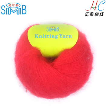china novelty wool manufacturer SMB wholesale oeko-tex quality 50g skeins wool acrylic blended hand knit mohair yarn