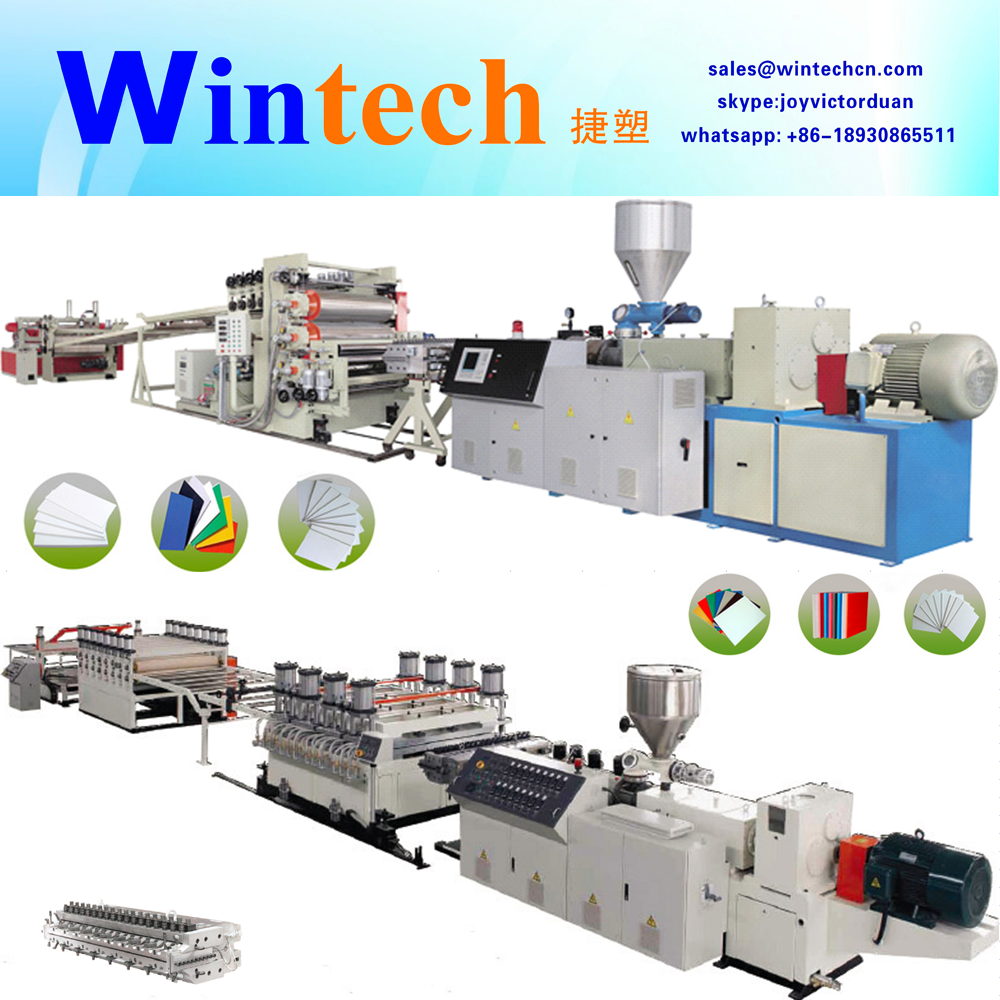 pvc flex banner sheet making machine