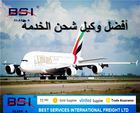 fedex Air Shipping from Shenzhen China export to Iraq buyers by Emirates Sky cargo delivery
