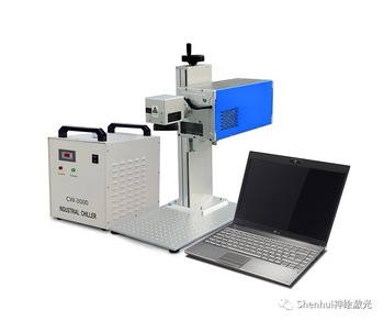 Portable Type 20w 30w 50w Fiber CO2 UV Laser Marking Machine