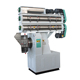 New design feed pellet press line with great price