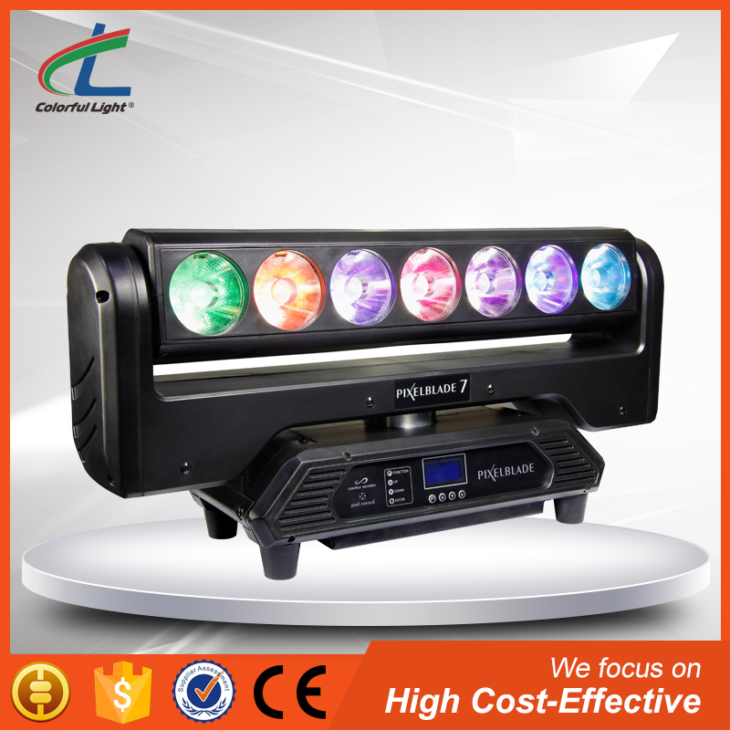Alibaba supplier hot sale pixel blade 7*15w dj colorfullight led moving head with excellent radiator