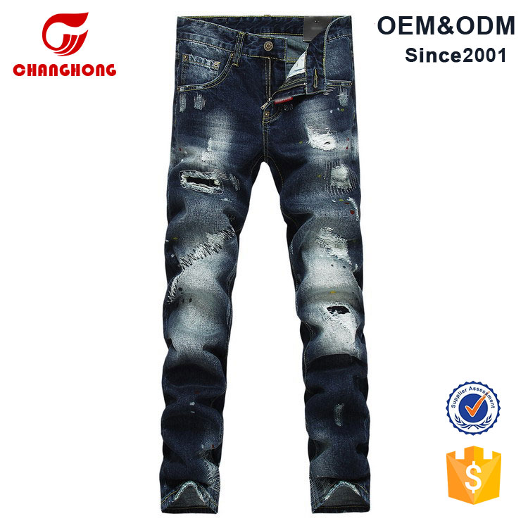 New Garment Jeans Sewing Machine Price ripped embroidery dye colouring Leather Labels for Jeans Manufacturer in ahmedabad