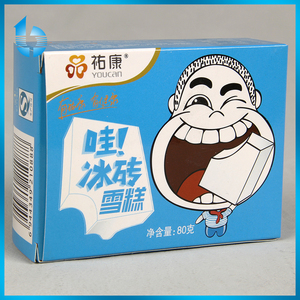 factory custom food grade paper box popsicle package box for ice cream