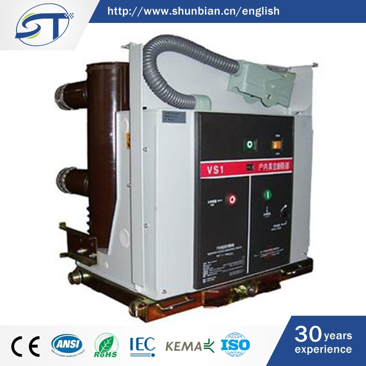 Electrical Equipment 2015 Buy Direct From China Factory 11Kv Circuit Breaker From China Manufacturer