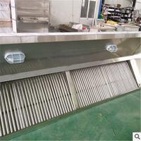 High-power Motors Big Fans Stainless Steel Kitchen Range Hood/Restaurant Equipment Metal Exhaust Hood