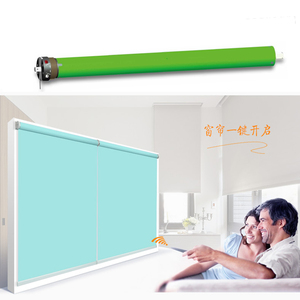 Rechargeable Wireless Tubular Roller Shade Motor Kit with Remote Control for Motorized Electric Roller Blind Shades