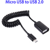 1m Micro USB to USB 2.0 OTG Retractable Coiled Cable for Samsung