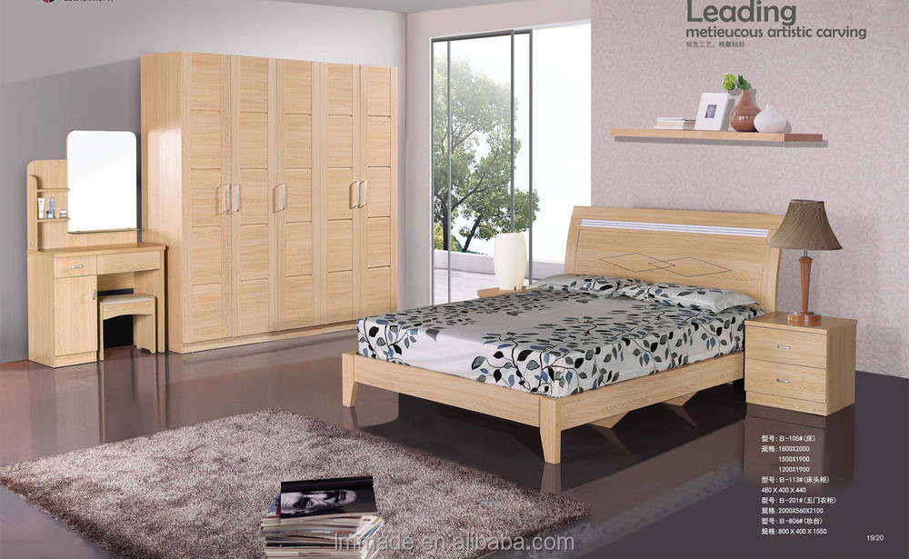 Dubai bedroom furniture melamine bedroom set home bedroom furniture buy dubai bedroom At home furniture dubai