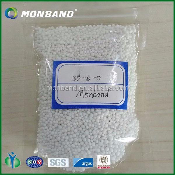 Ammonium Nitrate Phosphorus Fertilizer