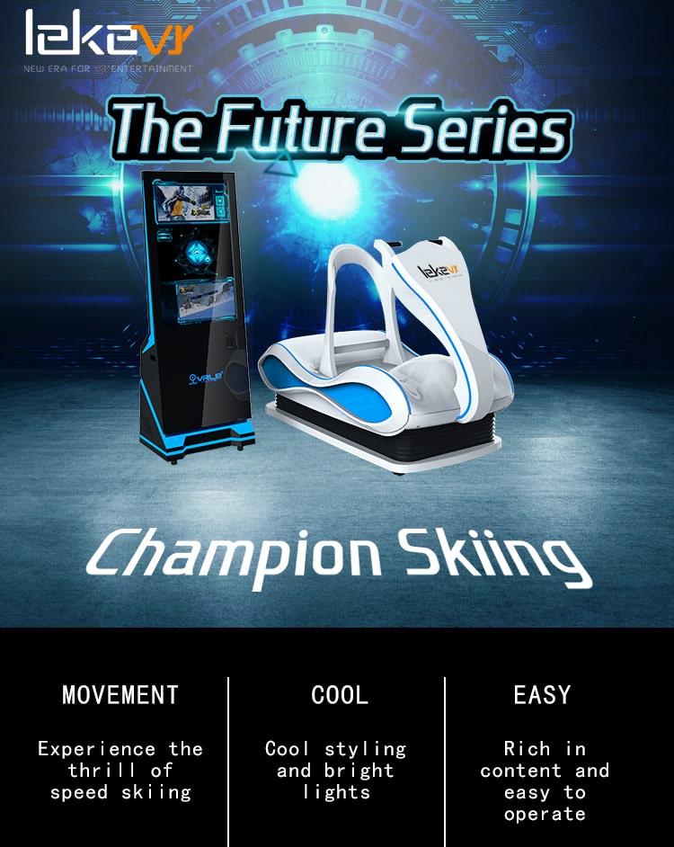 360 Degree Vr Exercise Equipment Virtual Reality Simulator 9D Vr Skiing For Vr Sport