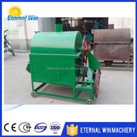 Small Seed/Peanut/Coffee bean/Soybean roasting machine equipment price